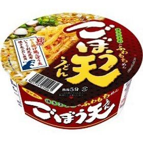 ごぼう天うどん(1コ入)[カップ麺]