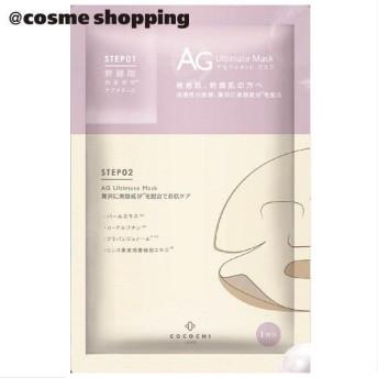 AGアルティメット(エージーアルティメット)/アコヤ真珠マスク(ケアクリーム付き)(本体/上品な香り) フェイス用シートパック・マスク