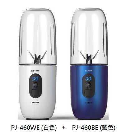 USB充電型果汁機 可攜帶型果汁機 螢幕液晶顯示 果汁杯容量最大460ml 刀片304不?鋼材質 塑膠ABS材質,杯蓋PP材質 馬達轉速17000轉/分 空轉保護時間約5秒 水位高度低於50mm 榨果