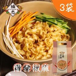 福忠字號 眷村醬麵-醋香椒麻(五辛素) 3袋(4包/袋)