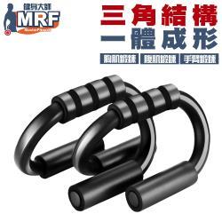 健身大師 MRF型男女神專用上半身肌力訓練器