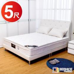 Boden-護框3D透氣備長炭抗菌獨立筒床墊-5尺標準雙人