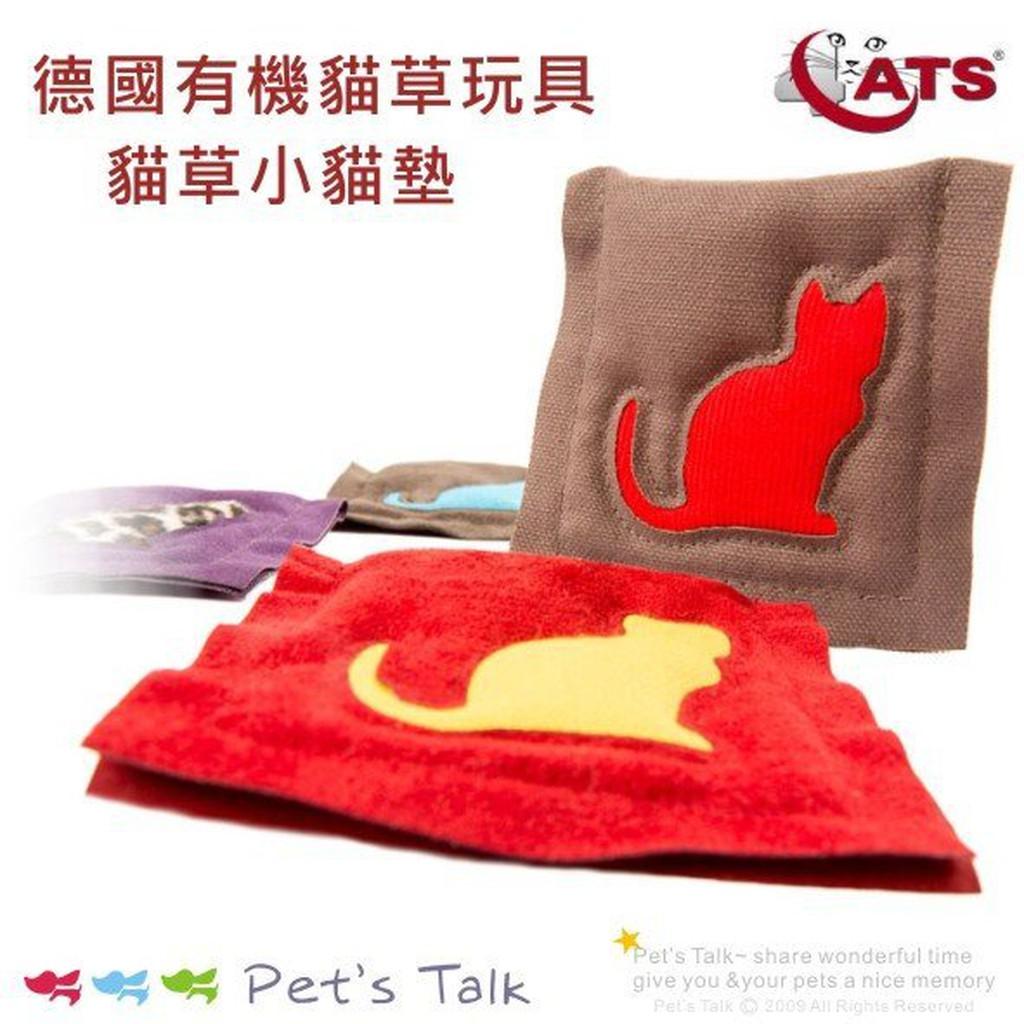Pet'sTalk~德國4CATS四喵喵-貓草小貓墊玩具