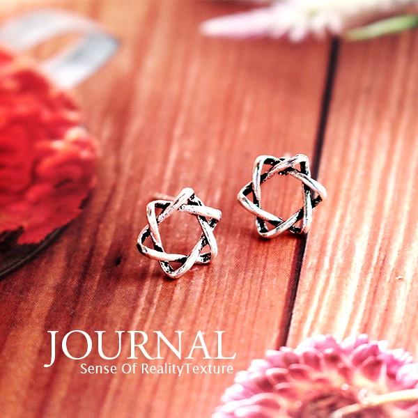 925純銀耳環 守護之星 古著六芒星 針式耳環_Journal