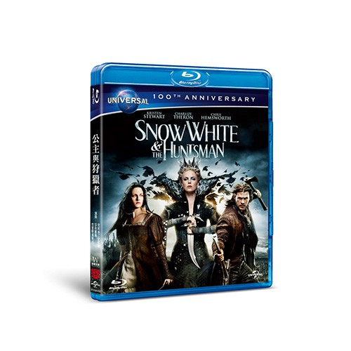 公主與狩獵者 Snow White and the Huntsman (BD)