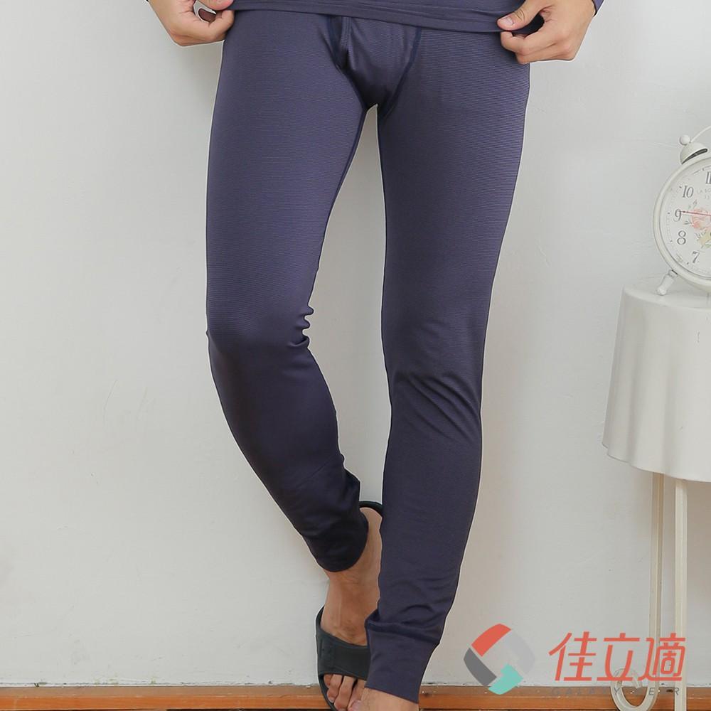 3M-佳立適-升溫蓄熱保暖褲-男-藍色