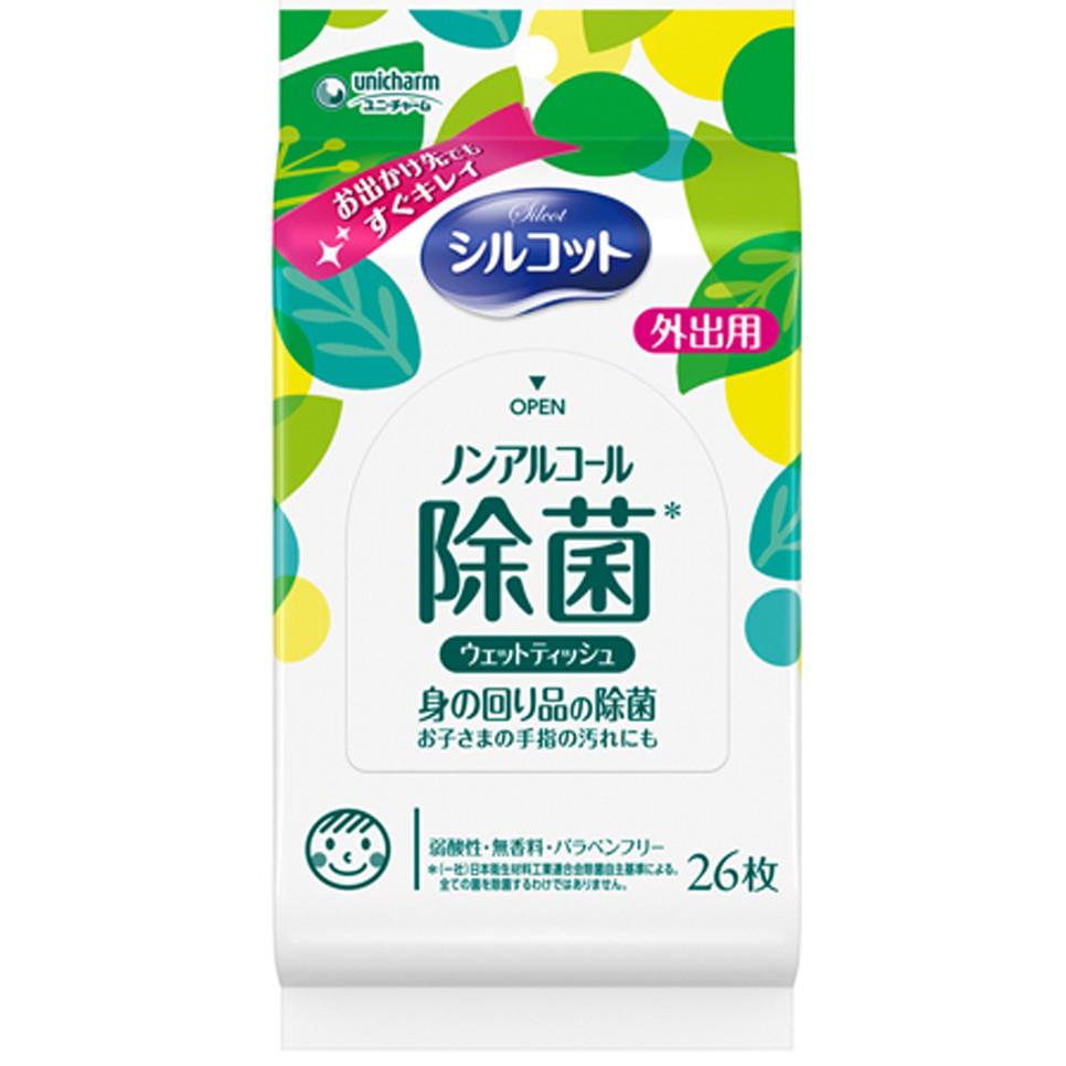 日本 Unicharm絲花 無酒精除菌濕巾外出包(26抽) 【小三美日】D464708