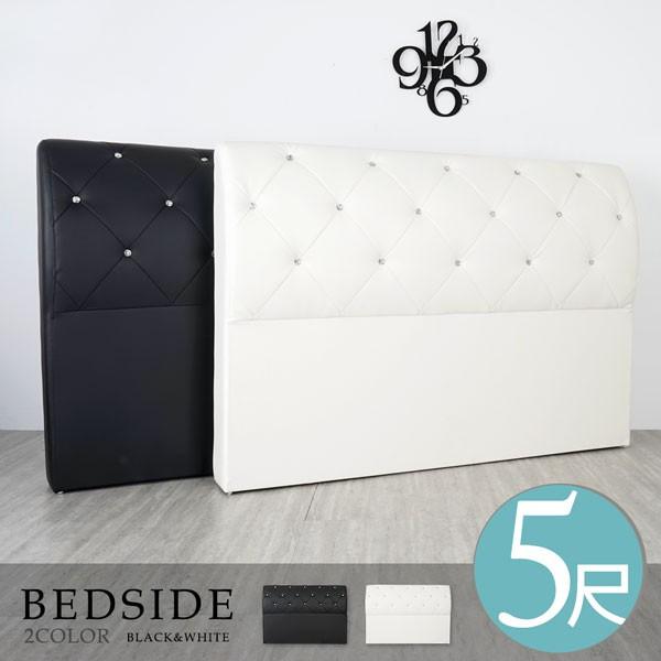 YoStyle 莫娜皮革床頭-雙人5尺(二色) 皮革頭 床頭片 雙人床 專人配送安裝