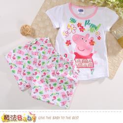 魔法Baby 女童裝 粉紅豬小妹授權正版純棉短袖套裝~k51191