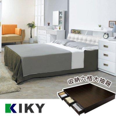 【床組】雙人床架5尺-【小次郎】皮質床頭加高(床頭箱+六大抽屜床底) 有插座 台灣自有品牌 KIKY