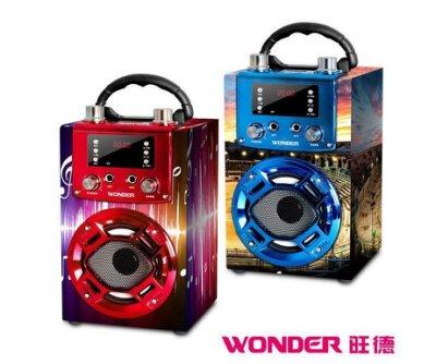 WONDER旺德 藍牙KTV音響 歡唱機 WS-T023U