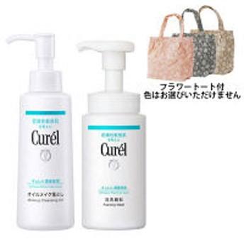 【数量限定】Curel(キュレル) フェイスケア福袋(トート付) 花王