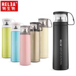 RELEA物生物 舒享雙層真空保冷保溫瓶450ml(六色)