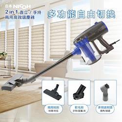 【日本NICOH】 2IN1直立/手持兩用高效吸塵器(VC-700W)