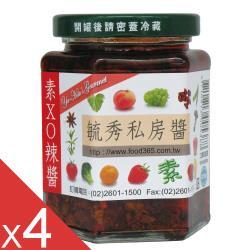毓秀私房醬 素XO辣醬(250g/罐)*3罐組