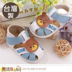 魔法Baby 寶寶鞋 台灣製專櫃款男童真皮手工涼鞋~sk0373