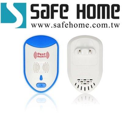 SAFEHOME 電子超聲波驅蚊滅蚊/驅鼠驅蟑/驅蟲器,便宜好用/省錢安全 ZZ001