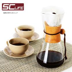 【SC life】手沖咖啡濾壺(8杯)