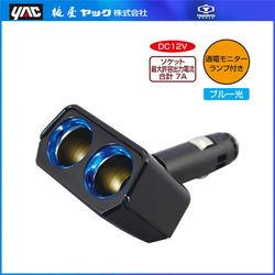 YAC 可90度調整LED冷光雙孔插座(PZ-735)
