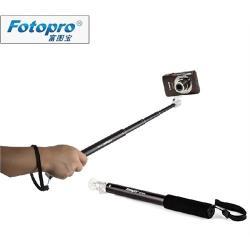 Fotopro富圖寶QP-903L手持自拍棒(不含手機夾,最長約95cm)