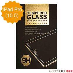[龜嚴選]GOOCHOICE 奈米鋼化玻璃保護貼 for IPAD Pro (10.5吋)