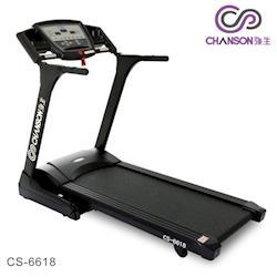 CHANSON強生 黑炫風經典流線型電動跑步機CS-6618