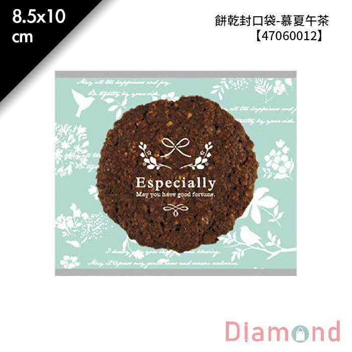 岱門包裝 餅乾封口袋-慕夏午茶 100入/包 8.5x10cm 【47060012】