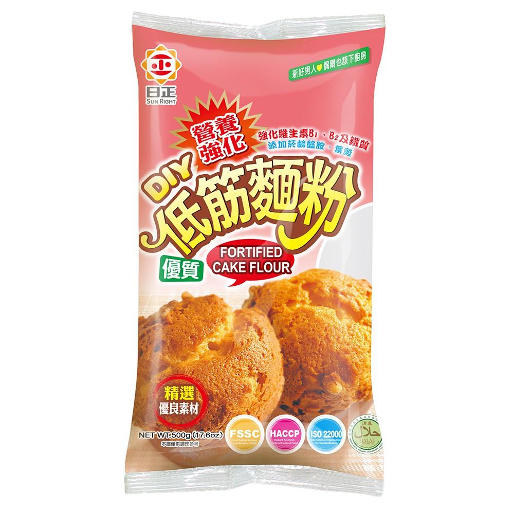 【日正食品】低筋麵粉500g