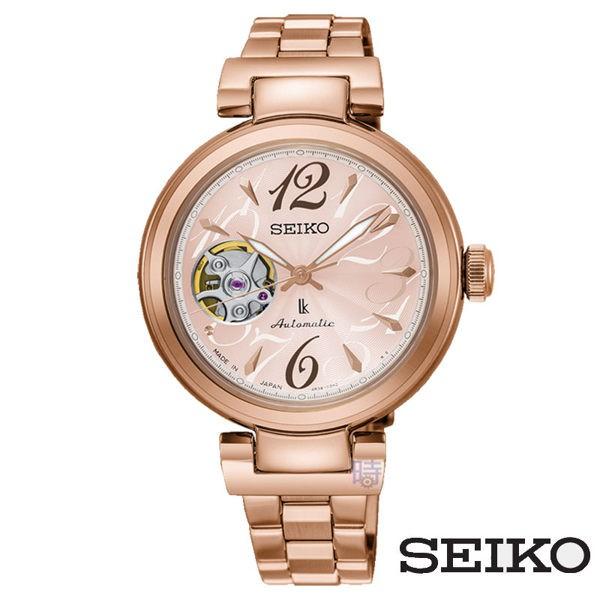 SEIKO 精工 SSA804J1 (4R38-01L0V)玫瑰金 LUKIA 鏤空機械錶