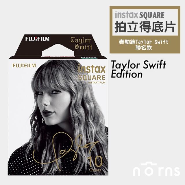 【SQ6拍立得底片 泰勒絲Taylor Swift聯名款】Norns 限量特別版 親筆簽名 富士 相印機照片 方形相紙