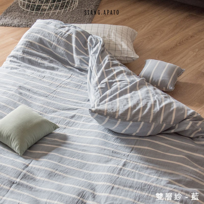 翔仔居家 日式兒童墊被-M (100X150cm) [無印多款] 獨家限定款 台灣製