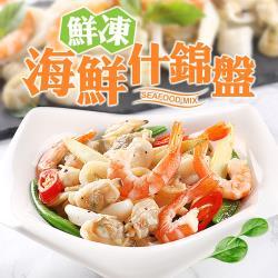 好食讚 鮮凍海鮮什錦盤16盒(240g±10%/盒)