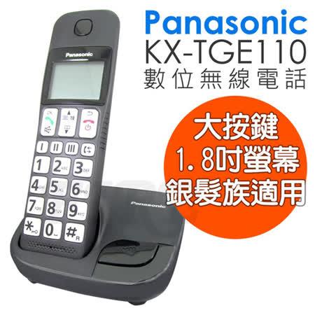 大字體、大按鈕 簡易的按鍵配置 銀髮族長輩最適用 三個快速撥號按鍵 快速音量控制 可搭配助聽器