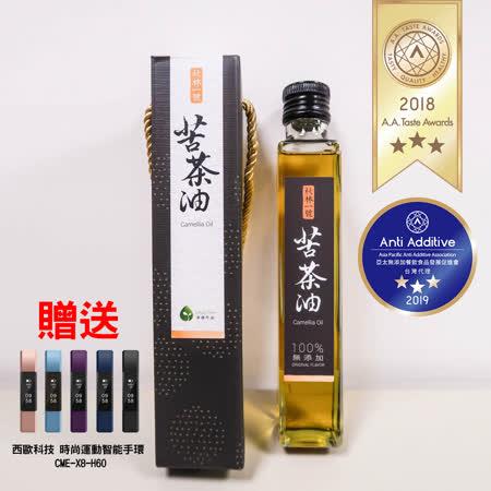六六大順組 秋林一號苦茶油200ml買五送西歐科技藍芽智慧手環CME-X8-H60 (市價2490元)