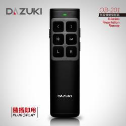 DAZUKI 無線滑鼠 / 雷射二合一簡報器 OB-201