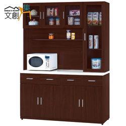 【文創集】拜默斯 5.3尺白雲石面收納餐櫃(兩色可選+上+下座)