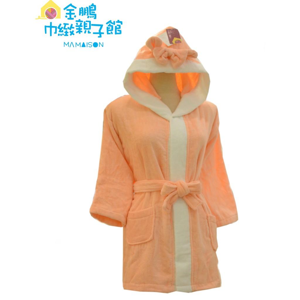 永鵬(金鵬)毛巾〔台灣製〕寶貝絨面連帽浴袍/小童-甜粉橘