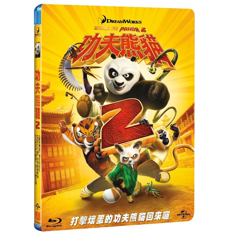 功夫熊貓2 KUNG FU PANDA2 (BD)