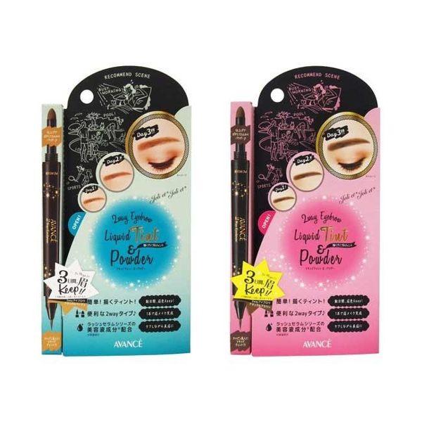 【KP】雙頭眉筆 日本 AVANCE 超持色 染眉液筆 自然眉粉 日本製造進口 DTT10010010
