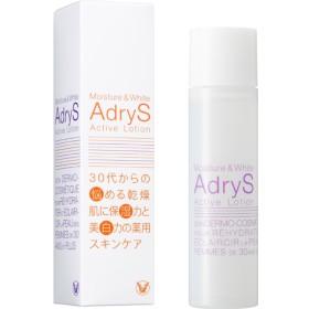 アドライズ(AdryS) アクティブローション (120ml)