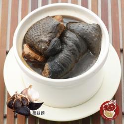 正一排骨 黑蒜烏骨雞湯3包組(700g/包)暖暖好湯,覆熱熟食