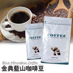 Isami 伊莎米 精選金典藍山單品咖啡豆1磅