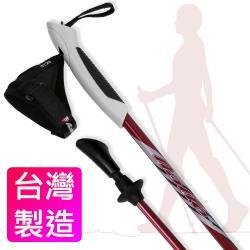 Yenzch 健走杖/專業二節/一對二入 6011鋁合金(紅色) RM-10601-1(贈送背袋)