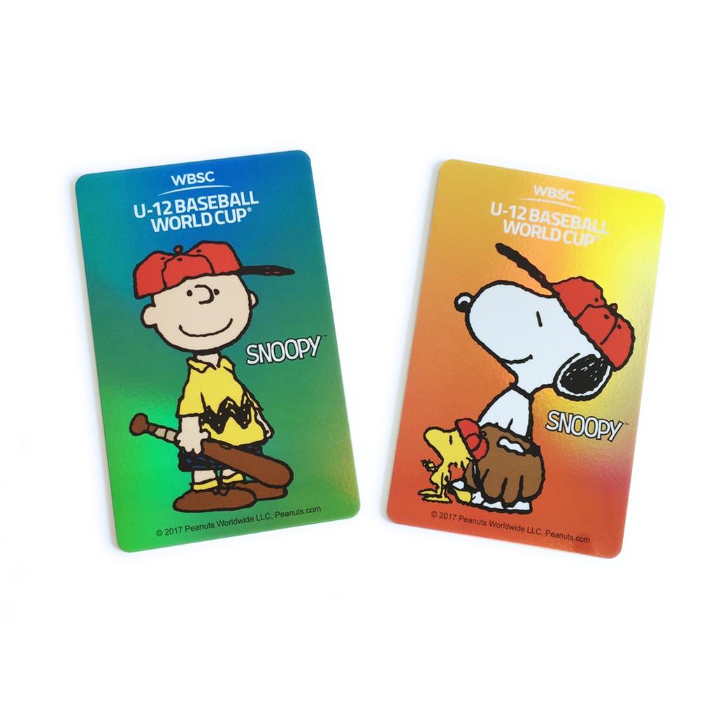 2017WBSC世界盃少棒錦標賽 Snoopy紀念一卡通套卡