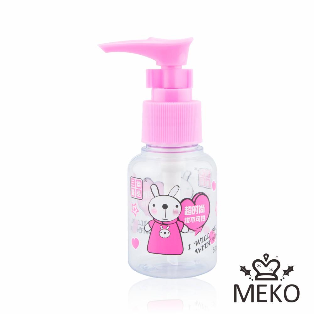 MEKO 印花押瓶 (50ml) /旅行分裝瓶/乳液瓶 D-042