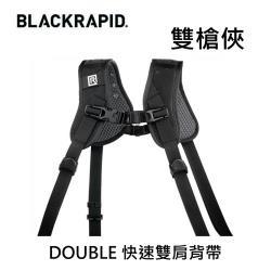美國BLACKRAPID DOUBLE輕觸微風 雙槍俠快速雙肩背帶(BT透氣精品系列)可拆成兩條單肩背帶 ~開年公司貨(相機背帶 減壓背帶)