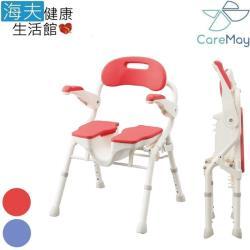 【海夫健康生活館】佳樂美 日本安壽 摺疊收納 凹槽 洗澡椅 HP(紅)