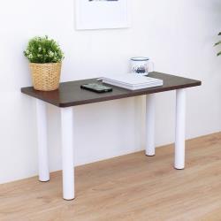 頂堅 寬80x深40x高45/公分-小型和室桌 矮腳桌 餐桌-四色可選