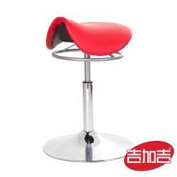 GXG 馬鞍型 工作椅 TW-T04 (金屬盤款)