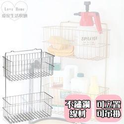 【愛家收納生活館】Love Home 不鏽鋼 大瓶裝雙層吊架  (2入)-行動